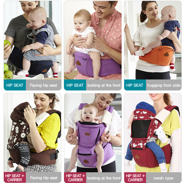 I Angel Hip Seat Baby Carrier